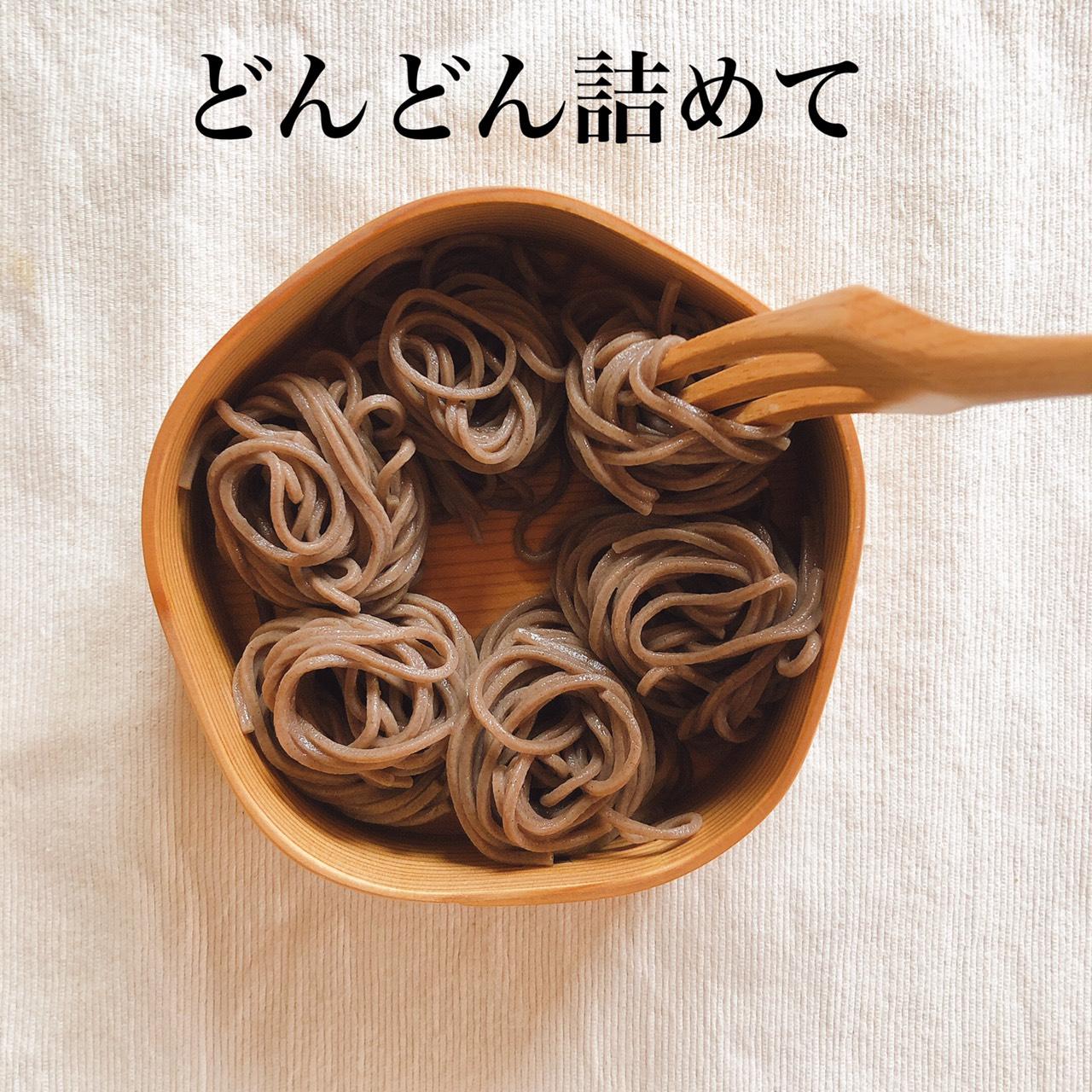 簡単お弁当レシピ そば 麺のお弁当